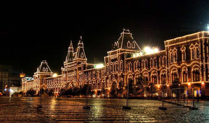 Moscou de nuit