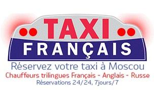 taxi français bannière