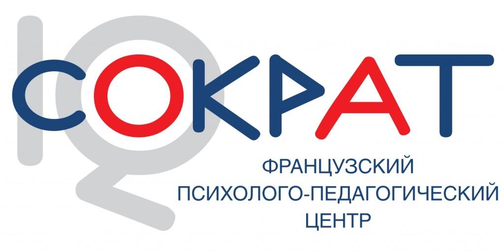 Sokrat centre psychologique moscou russie